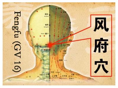ponto-feng-fu2